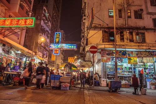 Hong Kong at Night | by VladPix