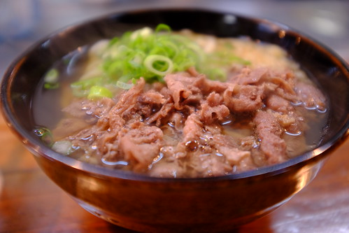 udon taira   by HAMACHI!