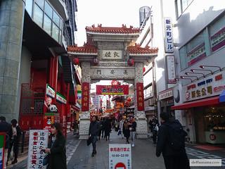 9 Hari Babymoon ke Jepang - Nankin-machi | by deffa_utama