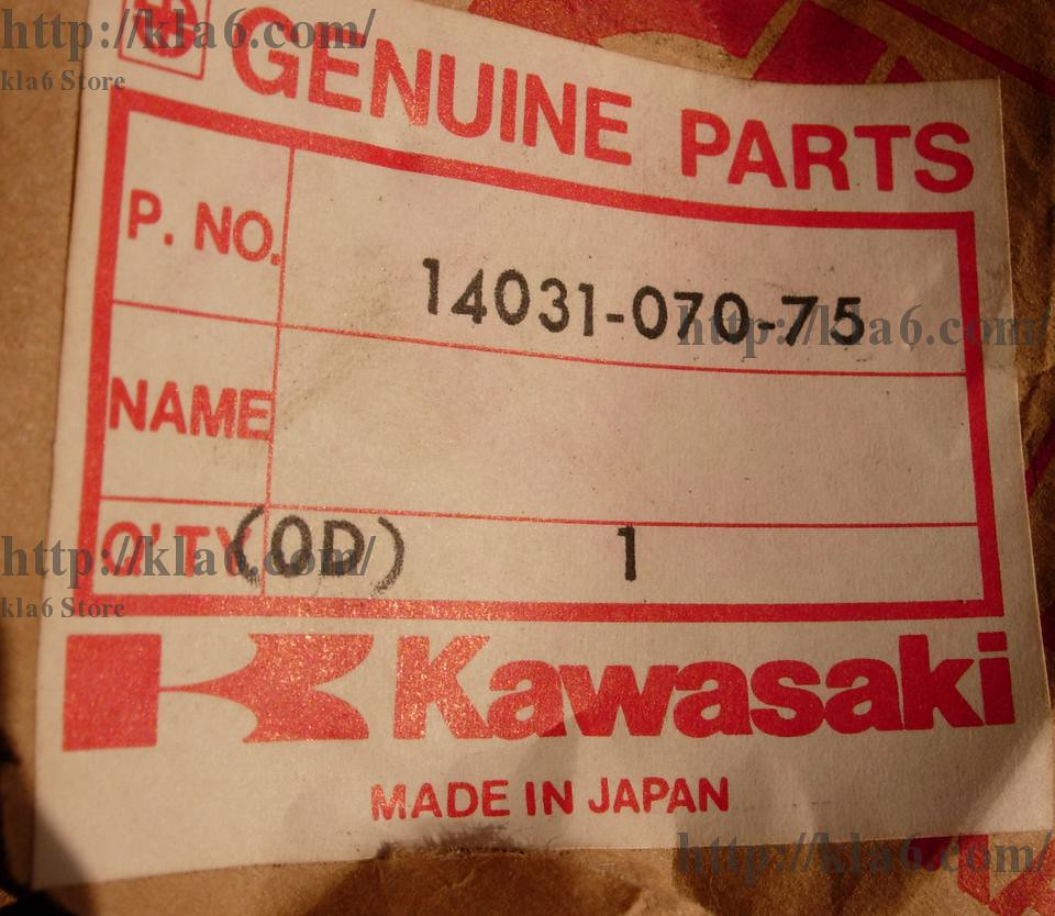 Kawasaki KH100 G7 Tutup Mesin Kiri / Left Engine Cover 14031-070-75