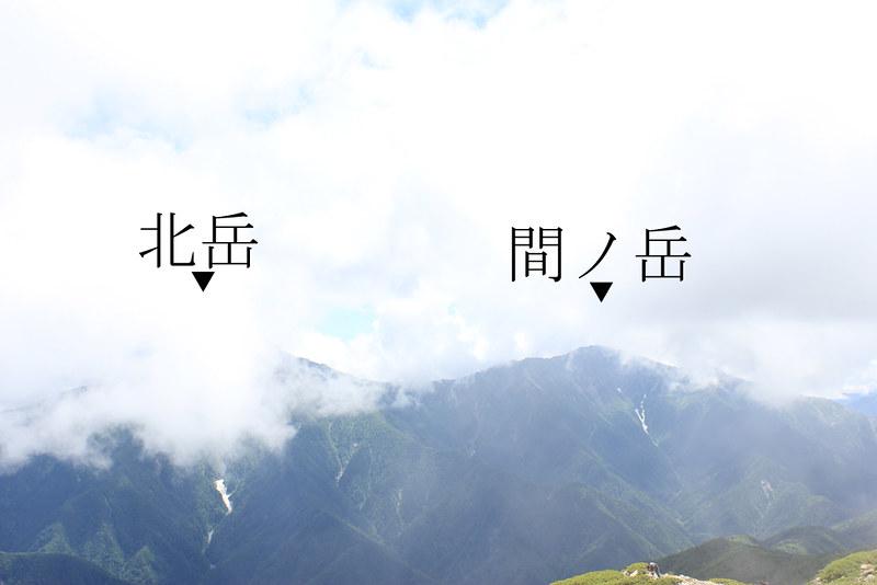 仙丈ヶ岳_39
