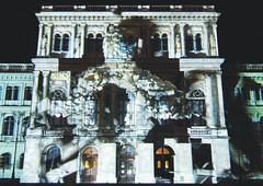 2012. augusztus 7. 23:20 - Paint Up! 2011-MTA-Bordos-Kovács-Szalkó-Deme bemutatófilm