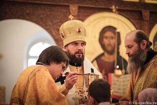 Божественная литургия 138