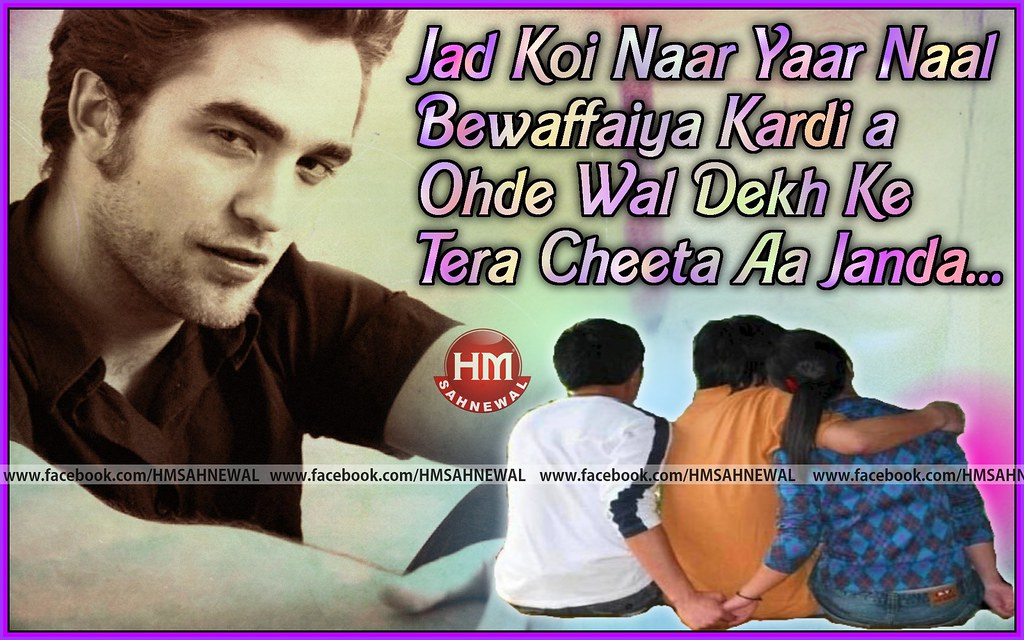 sad punjabi picture wallpapers inidan lover flirt girls bo… | Flickr
