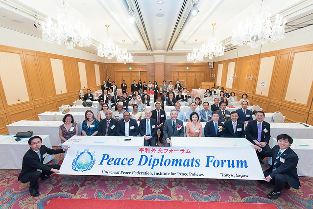 Japan-2016-07-20-Diplomats in Tokyo Discuss Peace and Prosperity in the Asia-Pacific Region