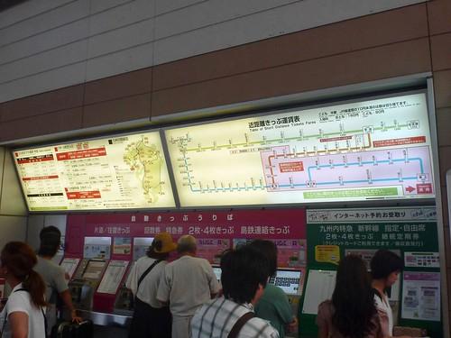 JR Nagasaki Station | by Kzaral