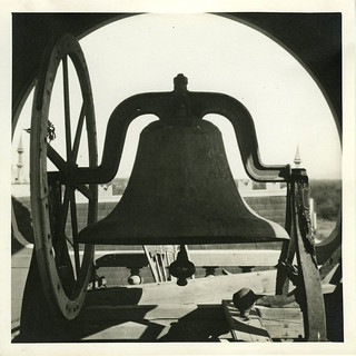 College bell in Holmes Hall