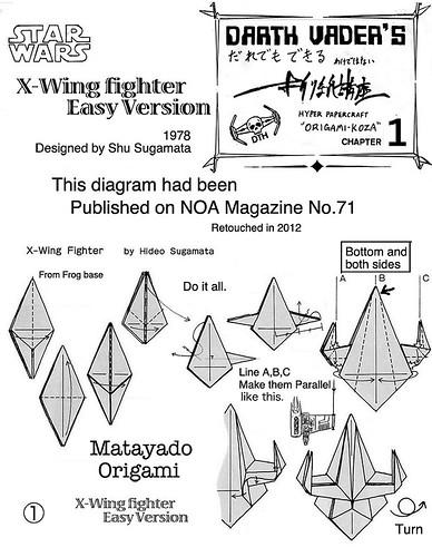 X-Wing Fighter origami diagram Easy version 1   by Matayado-titi