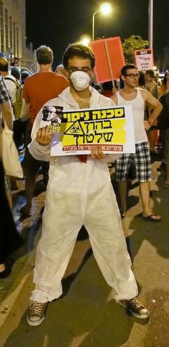 אומרים לא למדיניות הכוחנית של הממשלה - תל-אביב - 2012-08-18 | by Qafziel