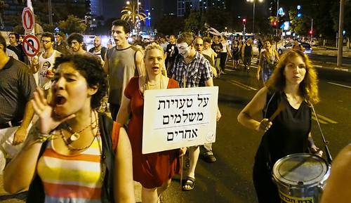 אומרים לא למדיניות הכוחנית של הממשלה - תל-אביב - 2012-08-18