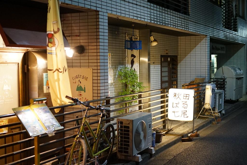 おじさんぽin西荻窪_5