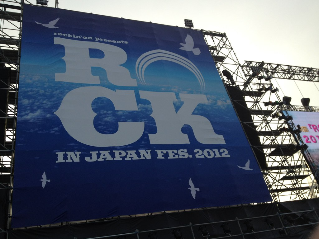 ROCK IN JAPAN Fes. 2012