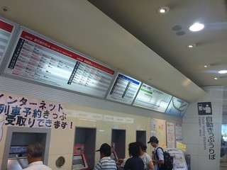 JR Miyazaki Station | by Kzaral