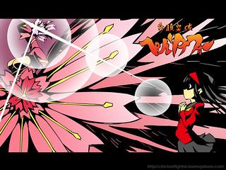 Persona 4 Gurren Lagann | by gordon (TD8316)