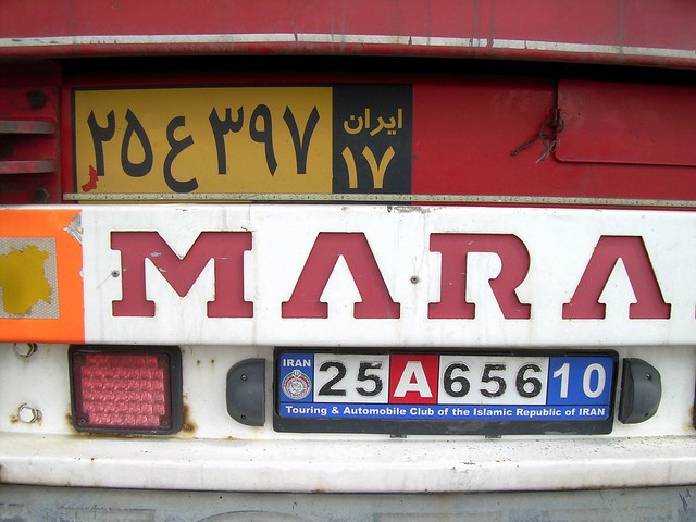 From Doğubayazıt to Ağrı we followed the main Iran-Ankara highway for a day or two by bryandkeith on flickr