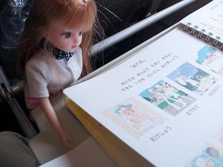 リカちゃん@On bord ANA KIX>ICN | by PYONKO