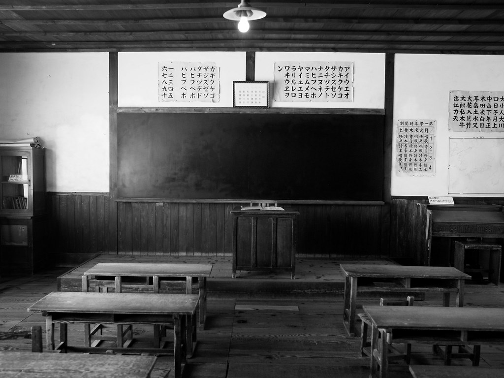 昭和の学校