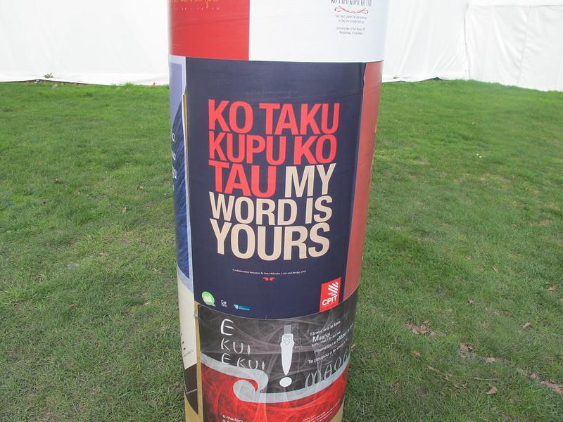 Ko taku kupu, ko tau / My word is yours - pepeha