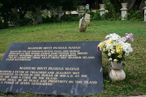 Makam Mahsuri | by Phalinn Ooi