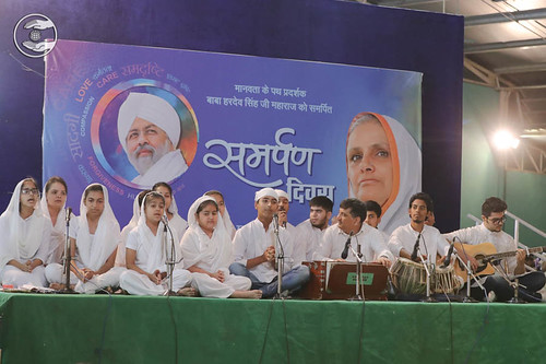 Devotional song by Bal Sangat Sant Nirankari Colony, Delhi