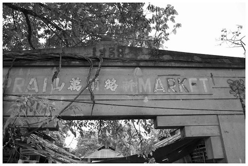 OLD MARKET PRAI BUILT IN 1938   by khamaruzaman