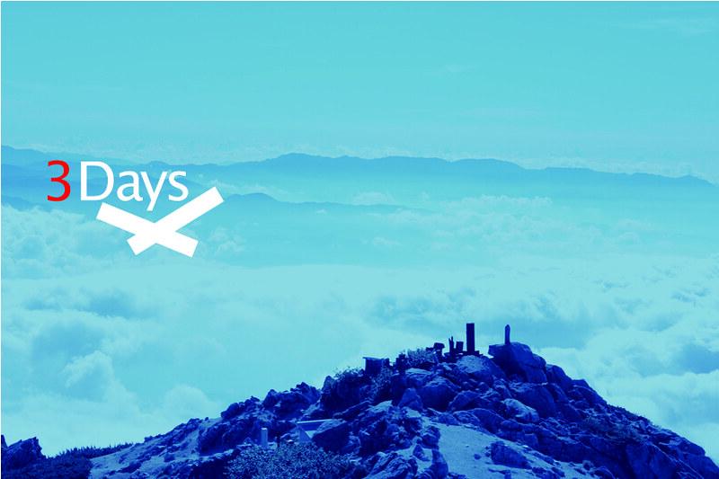 3Days Mountain