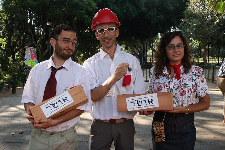 חלק מעובדי משרד האישור - סניף תל־אביב דרום
