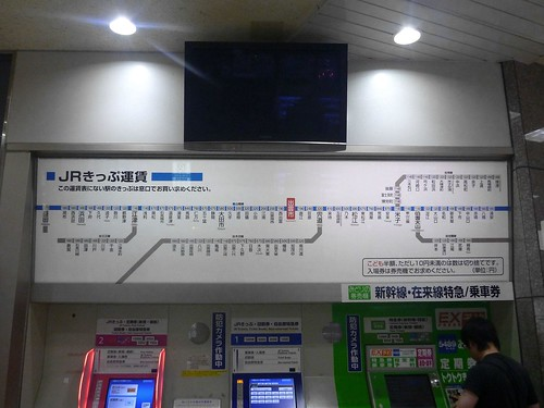 JR Izumoshi Station | by Kzaral