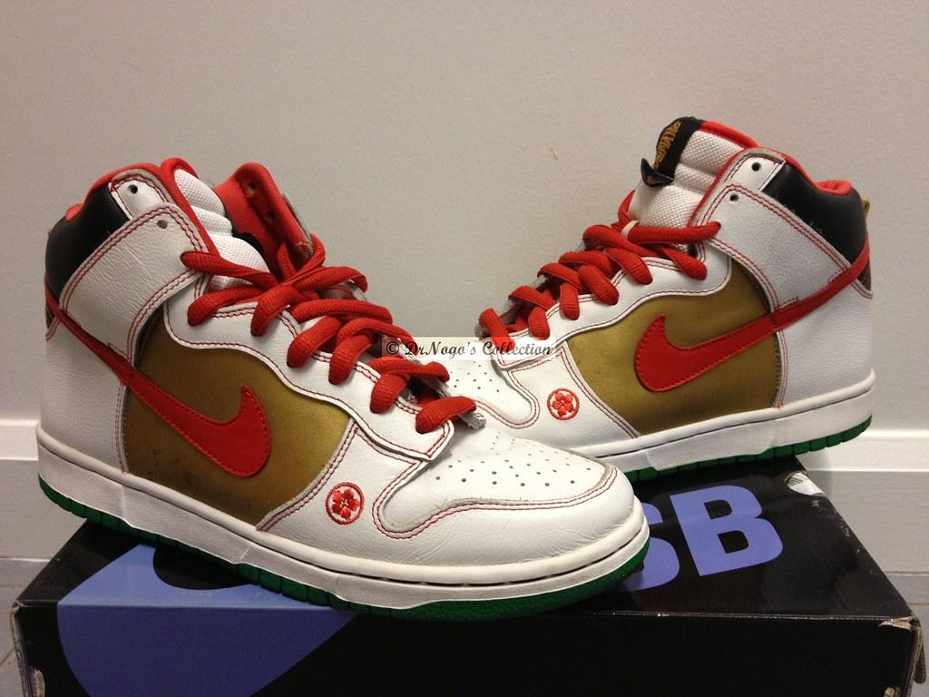 the latest 18006 2fcb1 Nike Dunk High SB