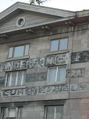 金, 2012-08-03 19:59 - Vieux Port, Montréal