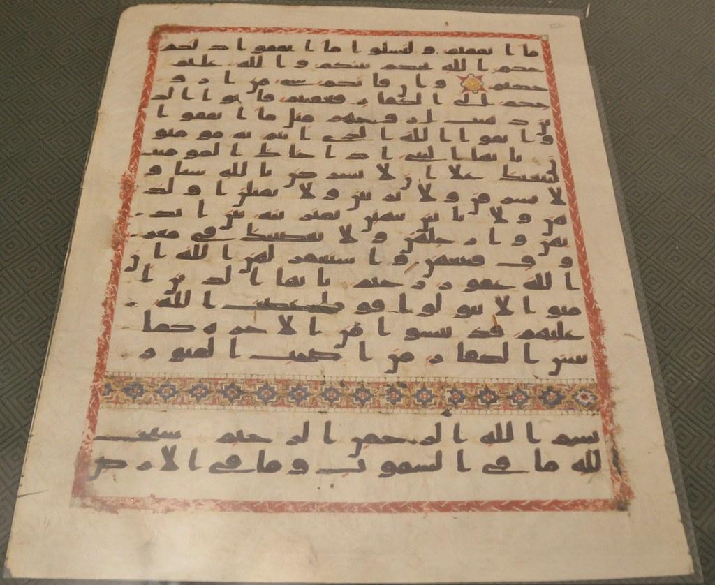 9th cent. vellum Quran in Kufic script, Raqqada Museum of …   Flickr