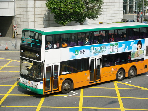 HK double decker bus | by shankar s.