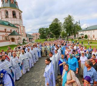 Иверский монастырь 820