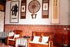 水頭13號民宿(水頭客棧二館)富含寓意的人丁牆