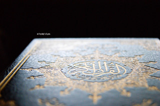 Al-Quran | by Fadzly's eyes