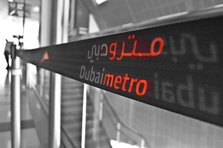 || OBSERVE || EXPLORE || @ the Ibn Battuta Metro Station || Dubai Metro || مترو دبي || Red Line || Dubai || United Arab Emirates || | by || UggBoy♥UggGirl || PHOTO || WORLD || TRAVEL ||