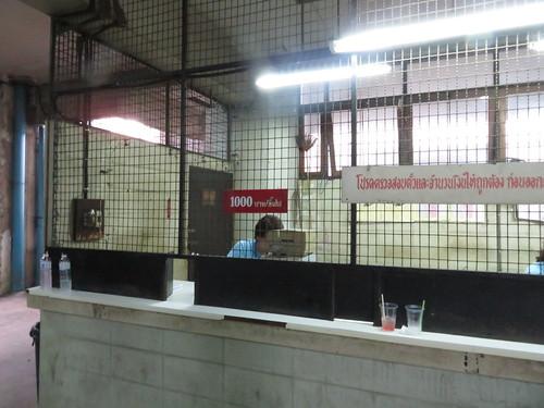 ロイヤルターフクラブ競馬場の1000バーツ以上専用窓口
