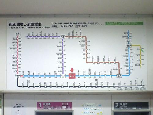 JR Kokubu Station | by Kzaral