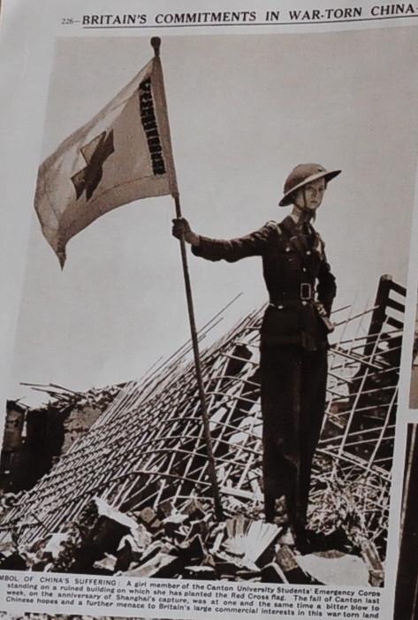 1938年日本飞机空袭广州后大学生救援队员  China Postcard   Flickr