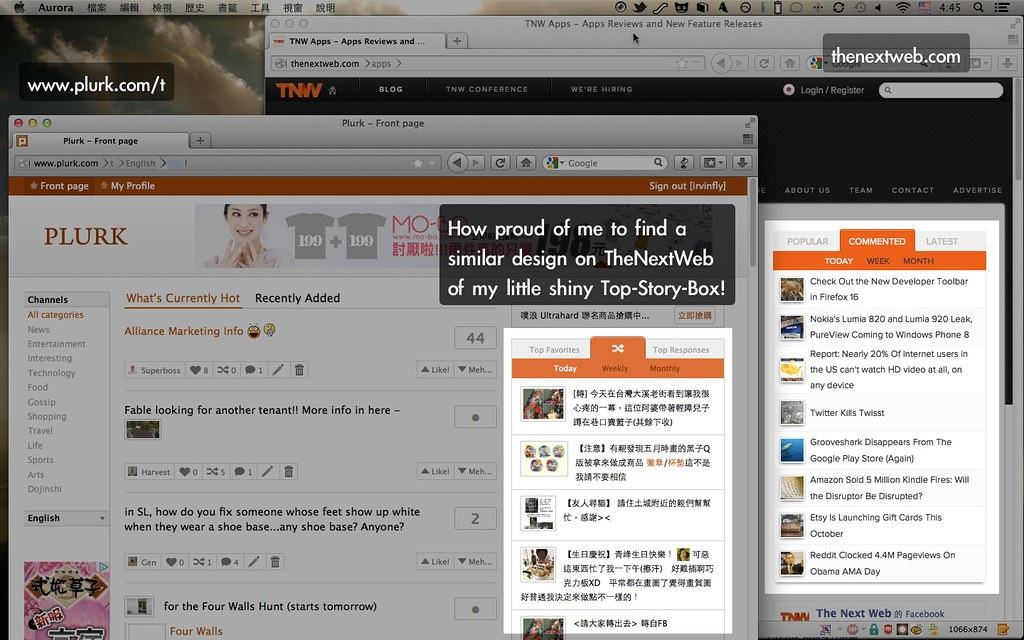 The Next Web widget similar to my little shiny Plurk Top-S
