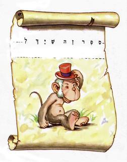 Pinnochio - illustrated by Libico Maraja (92) No Text