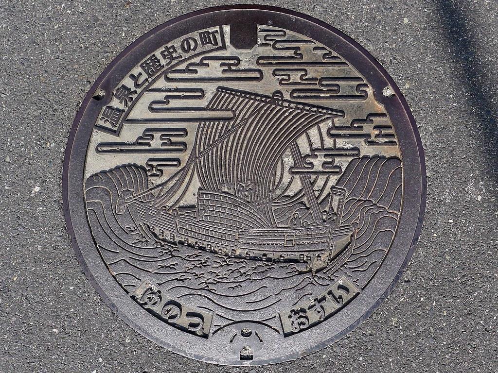 Yunotsu Shimane manhole cover (島根県温泉津町のマンホール)