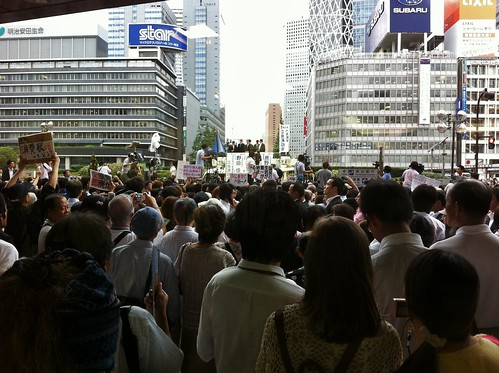 Street Speech of Election of The Presidents of Democratic Party of Japan | by Dick Thomas Johnson