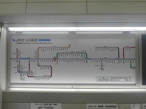 JR Tokuyama Station | by Kzaral