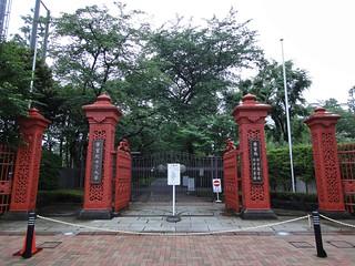 Gakushuin Women's College | by Dick Thomas Johnson