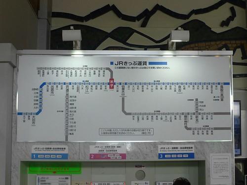 JR Yonago Station | by Kzaral