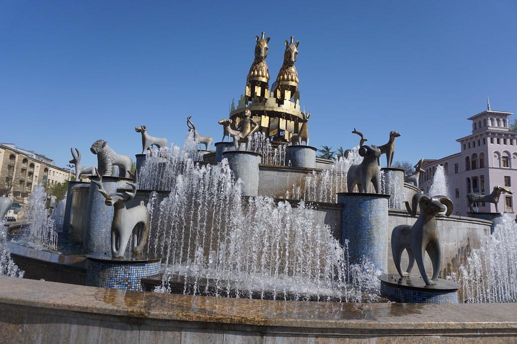 Colchis Fountain