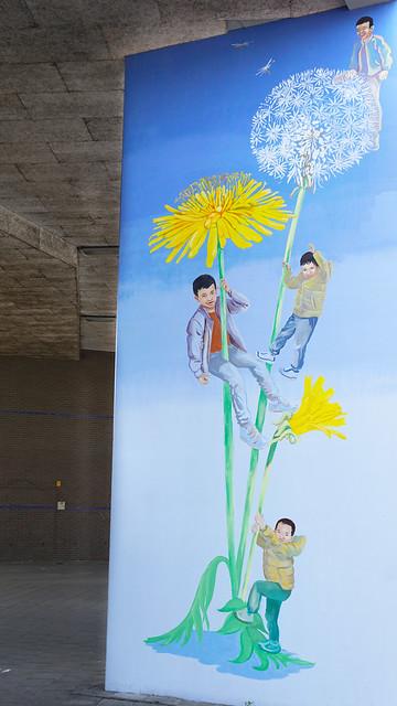 - Mural -