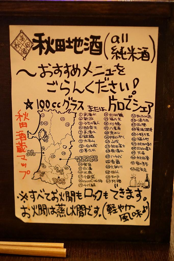 おじさんぽin西荻窪_8