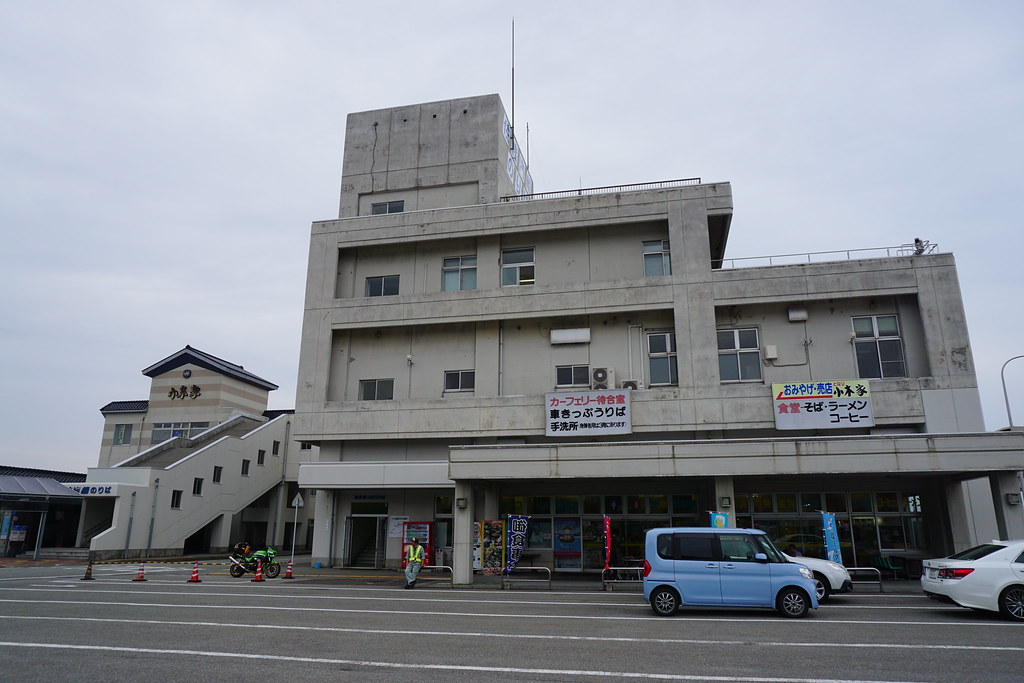 小木港ターミナル